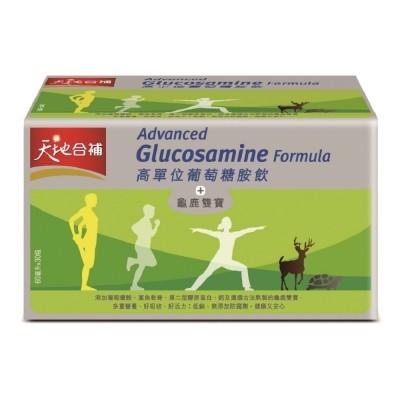 桂格 天地合補 葡萄糖胺禮盒