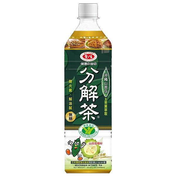 愛之味油切分解茶 600g*4瓶